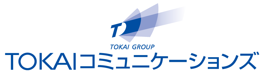 TOKAIコミュニケーションズ