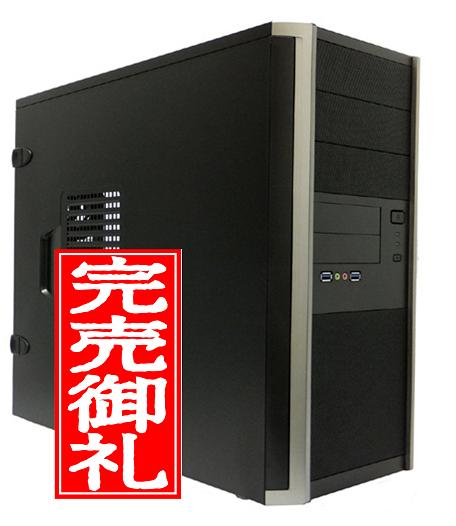 FAC-2100 【Windows® XP搭載モデル ※出荷条件あり】