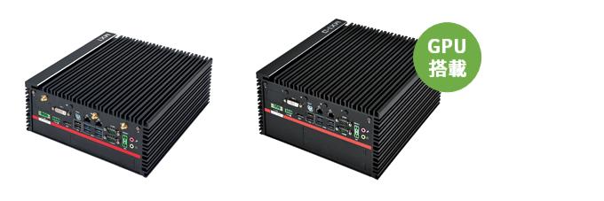 Core i7搭載ファンレス小型ボックスPC/GPUコンピューティング対応 高性能・高拡張ボックスPC